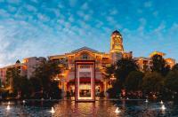 Country Garden Phoenix Hotel Xianning Image