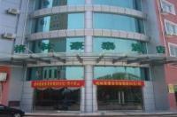 Green Tree Inn Jiangsu Yancheng Dafeng Huanghai West Road & Changxin South Road Buisness Hotel Image