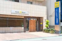 Smile Hotel Nishiakashi Image