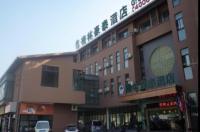 Greentree Inn Jiangsu Wuxi Meiyuan Kaiyuan Temple Subway Master Station Express Hotel Image