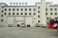 Kyungha Spa Hotel Image