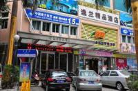 Yilan Hotel Image