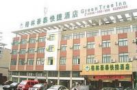 Green Tree Inn Jiangyan Bus Station Express Image