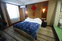 Harbin Tianzhi Hotel Image