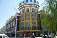 Greentree Inn Yinchuan Beijing Road Image
