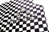Jade Hotel Image