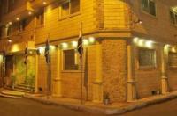 Alexandria Mediterranean Suites Image
