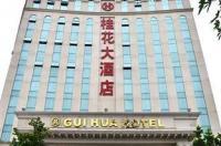 Zhongshan Gui Hua Hotel Image