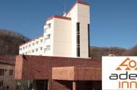 Takimoto Inn Image