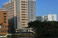 Days Hotel Down Fuzhou Image