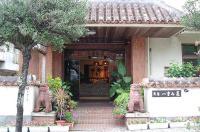 Minshuku Yaeyamasou Image