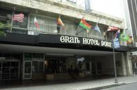 Gran Hotel Dora Cordoba Image