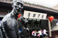 Shaoxing The Xianheng Hotel Image