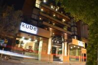 Kube Apartments Express Image