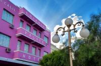 Goiania Palace Hotel Image