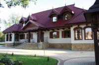 Restauracja Pensjonat Szlacheckie Gniazdo Image