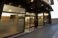 Hotel Ciutat de Tarrega Image