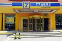 7 Days Inn Penglaige Bus Station Hotel Image