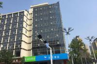 Hi Inn Taian Taishan Branch Image