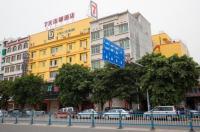 7 Days Inn Chaozhou Fengchun Road South Binjiang Branch Image
