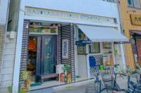 Nagoya Guest House Otohaya Bessou Image