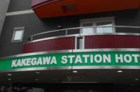Kakegawa Station Hotel Image