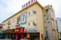 7 Days Inn Dongguan Railway Station Chashan Branch Image