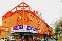 7 Days Inn Dongguan Wanda Plaza Branch Image