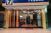 7 Days Inn Foshan Dongfang Plaza Wal-Mart Branch Image