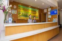 7 Days Inn Qionghai Bus Station Branch Image