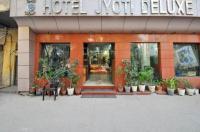 Hotel Jyoti Deluxe Image