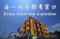 Mersing Hotel Image