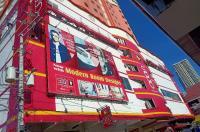 Hotel Sogo Buendia Image