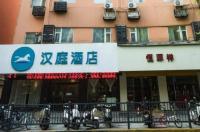 Hanting Hotel Jiujiang Xunyang Road Walking Street Branch Image