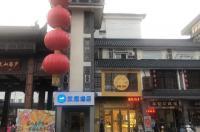 Hanting Hotel Xuzhou Hu Bu Shan Walking Street Branch Image