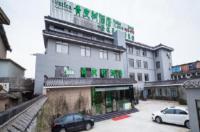 Vatica Yangzhou Slender West Lake Yangdashiyuan Branch Hotel Image