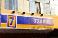 7 Days Inn Huanggang Huangshang Dongmen Road Branch Image