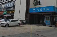 Hanting Hotel Weinan Railway Station Branch Image