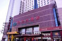 Heilongjiang Kunlun Hotel Image