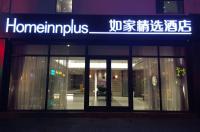 Home Inn Plus Shanghai People's Square East Jinling Road Image