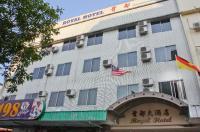 Royal Hotel Image