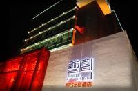 Jiang Tai Art Hotel Beijing Image