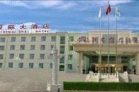 Jinhangxian International Hotel Image