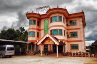 Chittavanh Hotel Image