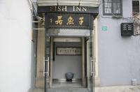 Shanghai Fish Inn Bund Image