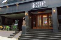 Goodstay Petercat Hotel Image