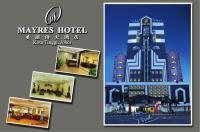 Mayres Hotel Image