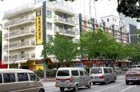Changsha Gardeninns Jiefang West Road Hotel Image