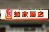 Motel 168 Shanghai East Tianmu Road Branch Image