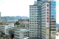 Yantai Center Hotel Image